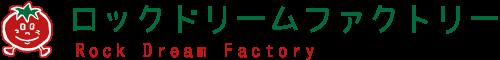 有限会社ロックドリームファクトリー[北海道東神楽町] Logo